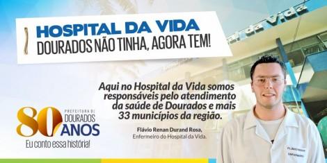 Hospital da Vida